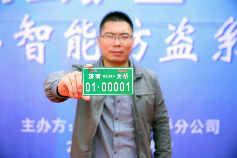 济南天桥区推出电动车防盗装置 被盗找不回最高赔偿3000元