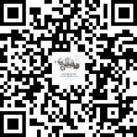济南市历下区历山双语学校 2020年秋季招生简章