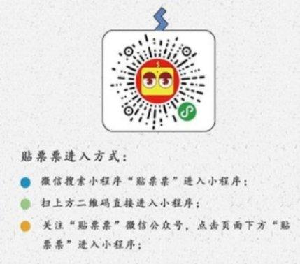 济南第四届文化惠民消费季活动电子消费券面额