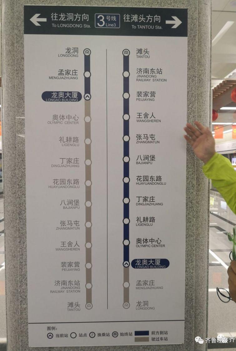 澳门赌场app:地铁R3线什么时候通车?最新站点名单公布