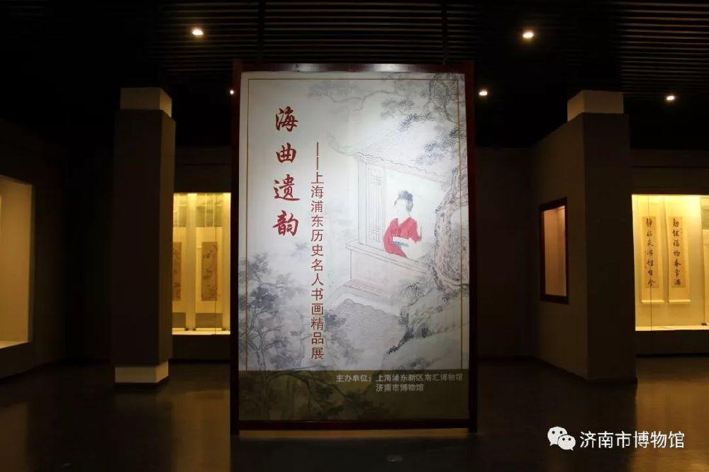 2019年济南市博物馆6月展览活动汇总