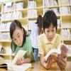 揭阳市小学转学办理材料及流程