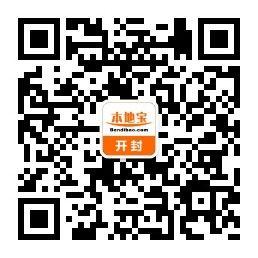 河南省公安机关户政服务管理工作规范(试行)