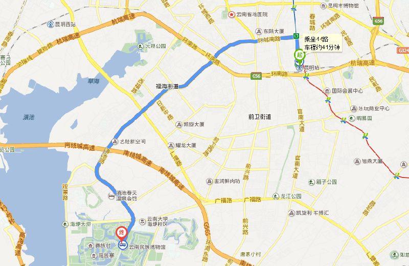 昆明火车站到云南民族村多远