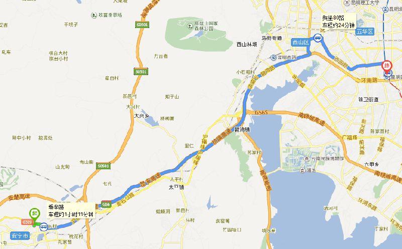 安宁客运站到昆明火车站多远