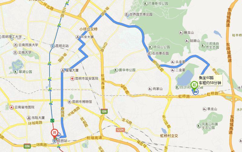 东部客运站到昆明火车站多远