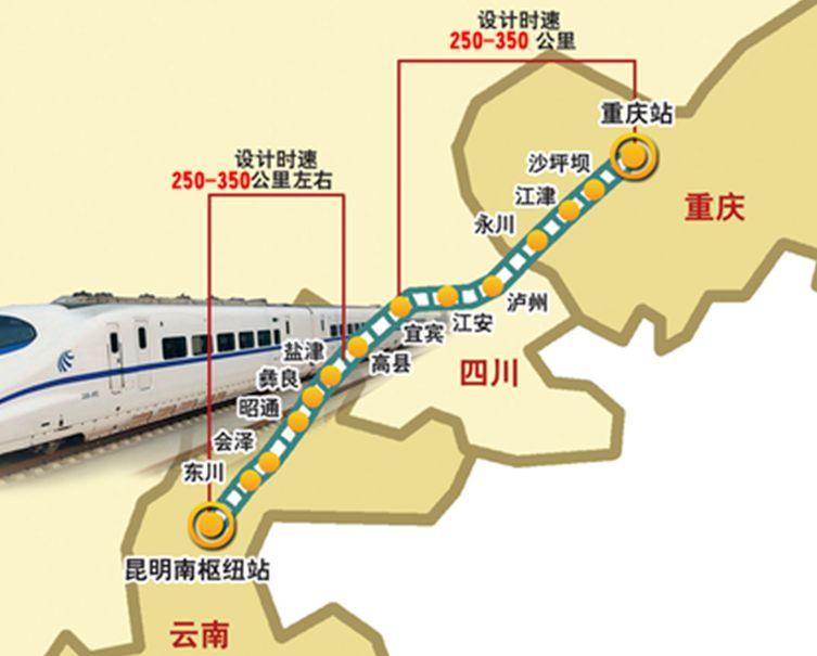 渝昆高铁最新线路图