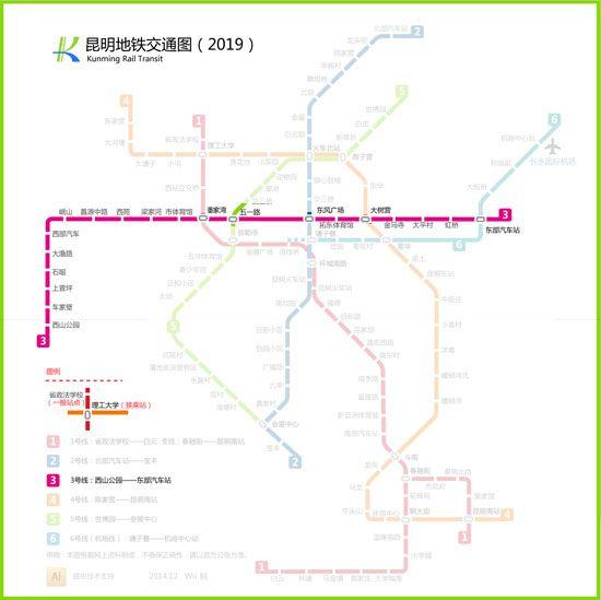 昆明地铁3号线线路图