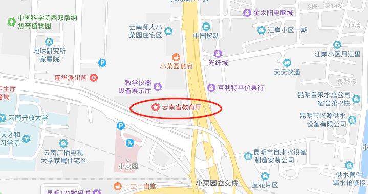 云南省普通话测试中心在哪里?怎么去?