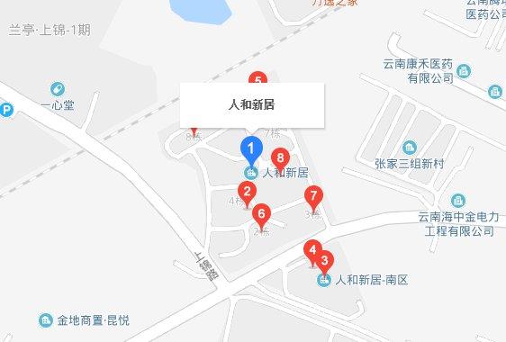 昆明西山区公租房地址及小区介绍