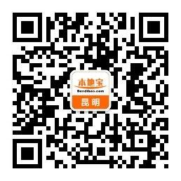 2019昆明7月停电通知(持续更新)