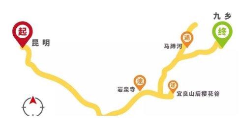 2021宜良山后樱花谷攻略(开放时间 花期 门票)