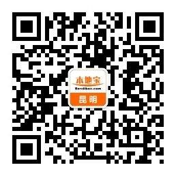2019第五十届昆明南部车展免费门票领取指南(附领取入口)