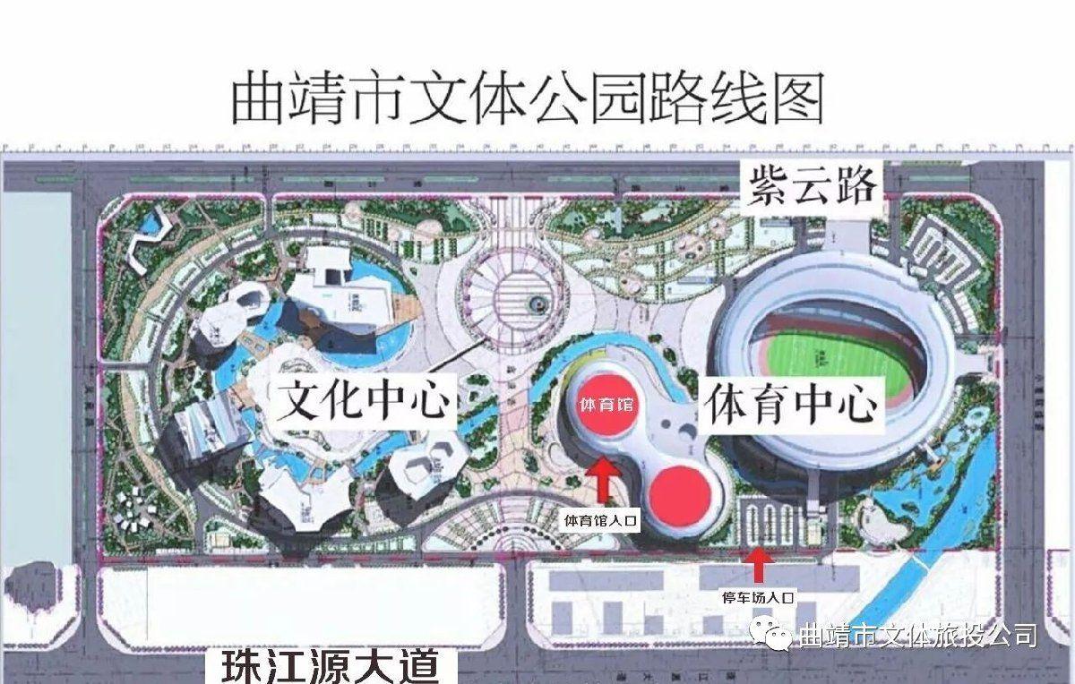 2019-2020中国女排超级联赛云南曲靖站在哪里?怎么去?