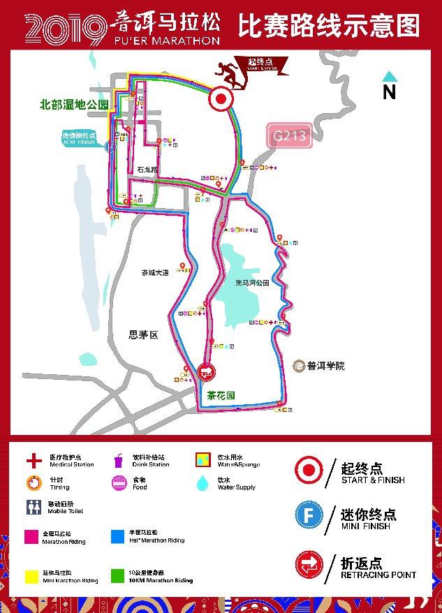 2019云南普洱马拉松多少公里?路线是什么?