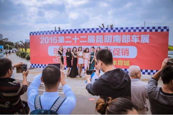 2019昆明国庆节车展优惠活动及参展全攻略(时间 地点 门票)