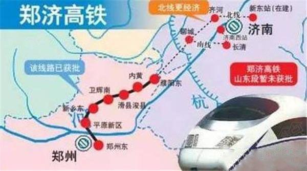郑济高铁什么时候通车