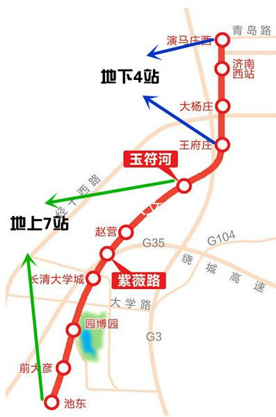 济南轨道交通R1号线什么时候开通