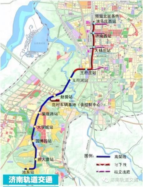 济南轨道交通R1号线最新消息(持续更新)