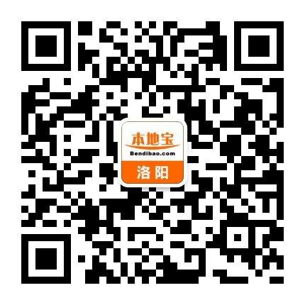 洛阳新春便民公交专线线路