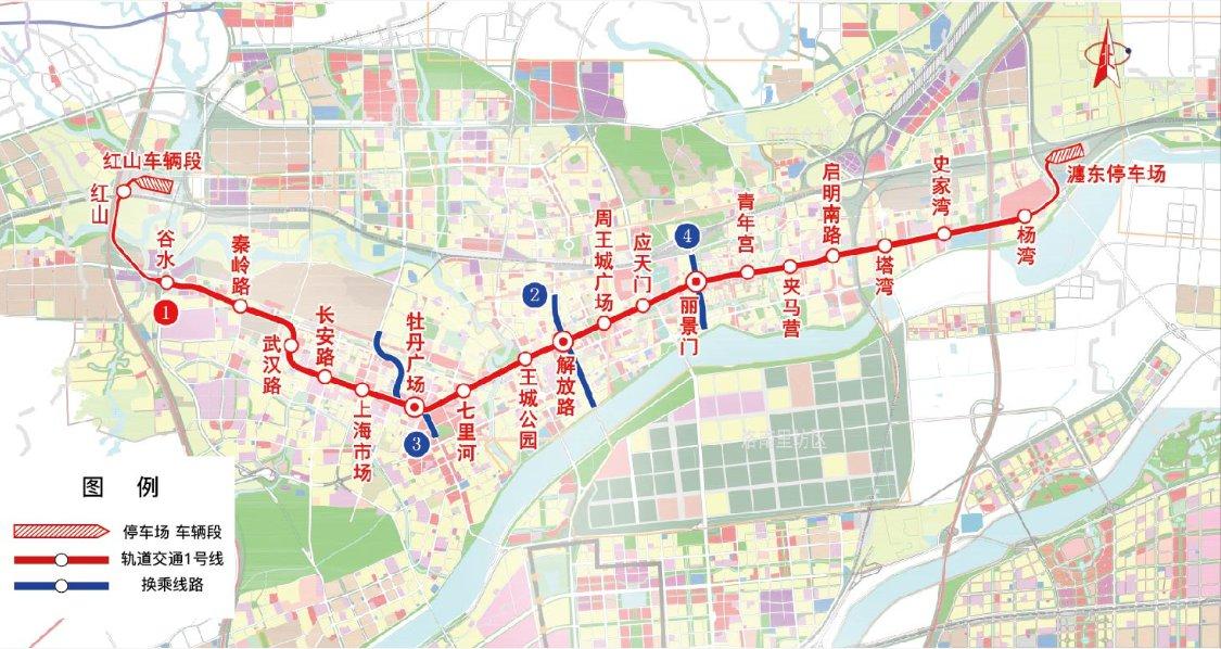 洛阳首条地铁月底正式载客,起步价2元6公里
