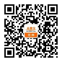 兰州台湾通行证定居应邀类签证办理指南