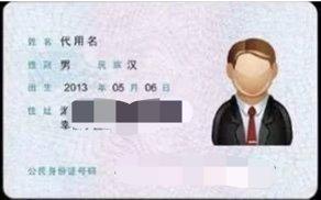 兰州2021考研网上确认身份证照片要求有哪些