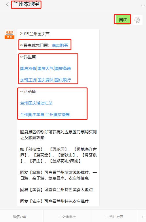 2019国庆兰州网红牛肉面馆推荐