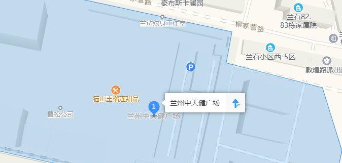 2019兰州国庆庙会指南(时间 地点 门票 活动)