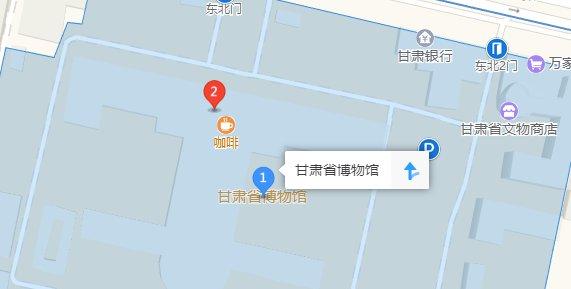 2019甘肃省博物馆参观指南(门票 开放时间 交通)