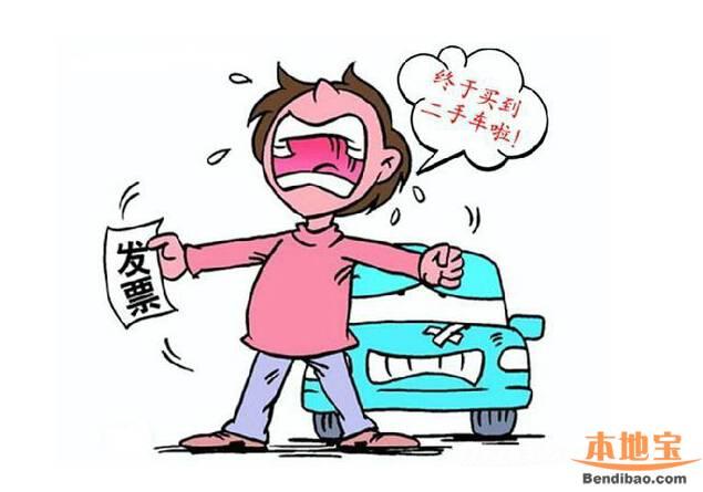 深圳小汽车指标增量期限