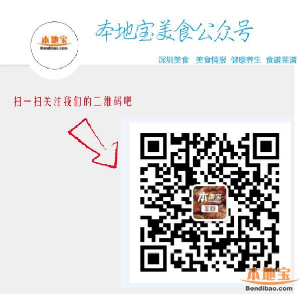 深圳汕头幸运牛牛肉火锅 牛肉火锅新选择