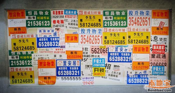 长沙第一龙虾馆来深圳了 成龙叫过他家外卖