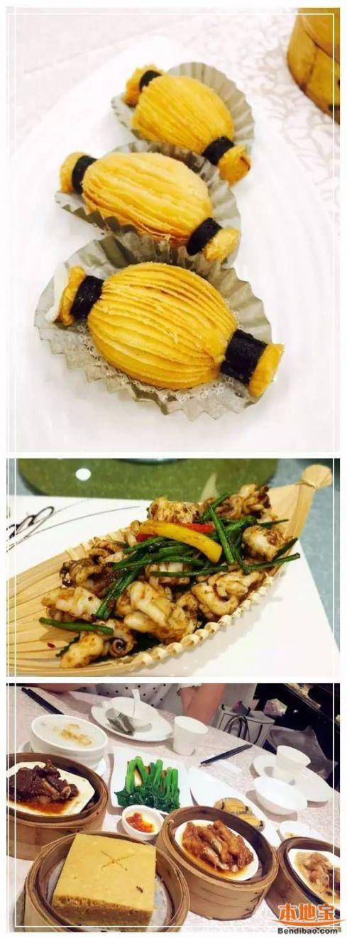深圳顶级粤菜馆推荐 不去就感觉错过了