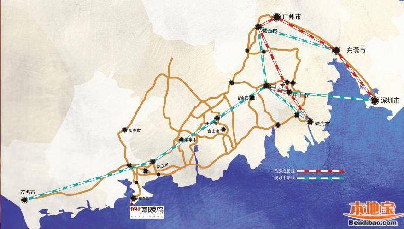 茂名高铁线路图