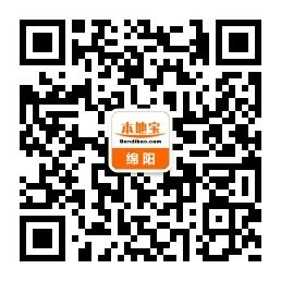 绵阳市2015年工伤保险相关待遇计算基数