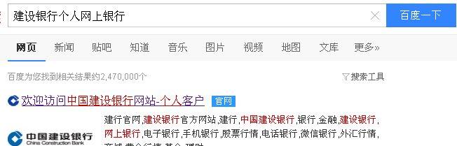 梅州市交通违章网上处理流程