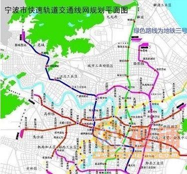 宁波地铁3号线线路图图片