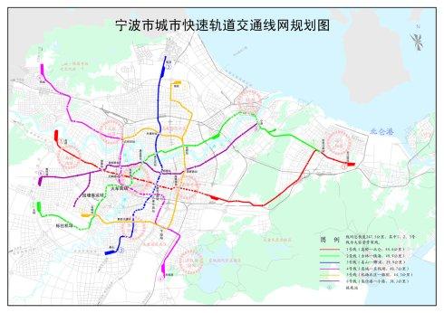 宁波地铁6号线支线线路图图片