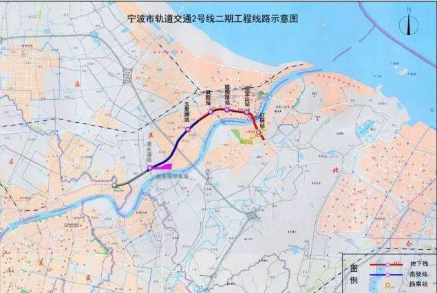宁波地铁2号线二期 宁波地铁2号线二期线路图 宁波地铁2号线二期站点图片
