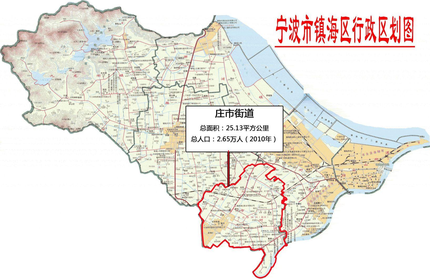 镇海区庄市街道地图全图高清版