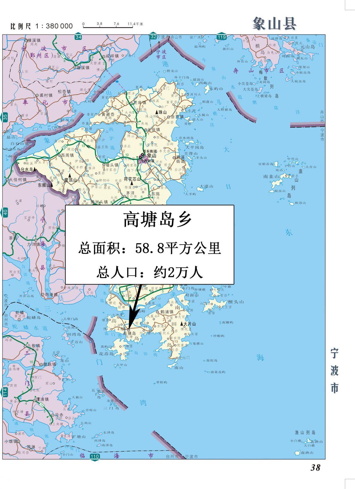 象山县高塘岛乡地图全图高清版