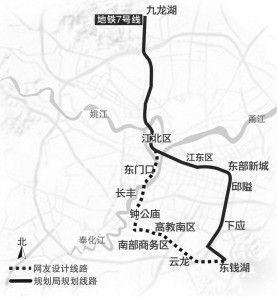 宁波地铁7号线最新消息 什么时候开通 线路图 站点 宁波本地宝图片