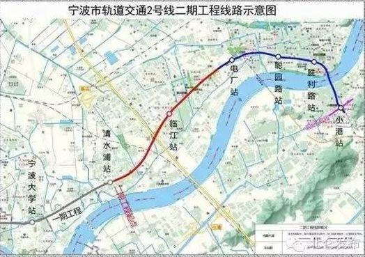 宁波地铁2号线二期最新消息(持续更新)
