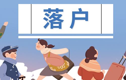 宁波落户最新政策