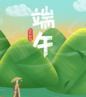 2020年宁波端午节活动大汇总(持续更新)