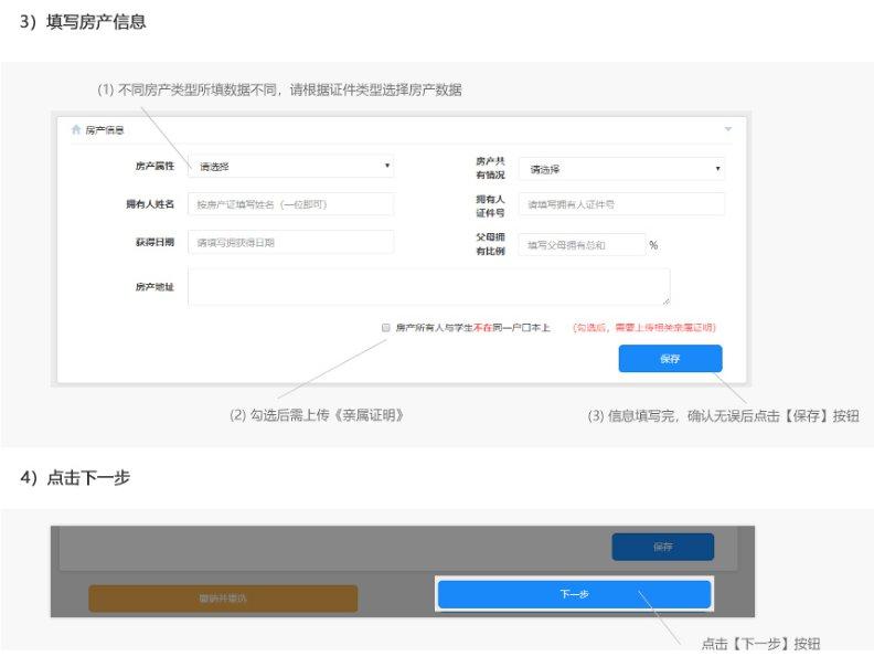 2020宁波外籍学生小升初怎么报名?附报名指南