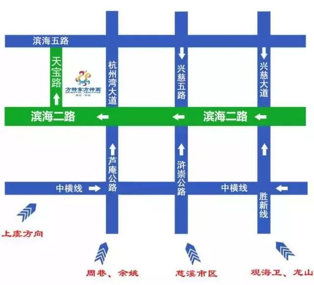 2019宁波方特中秋节有活动吗?