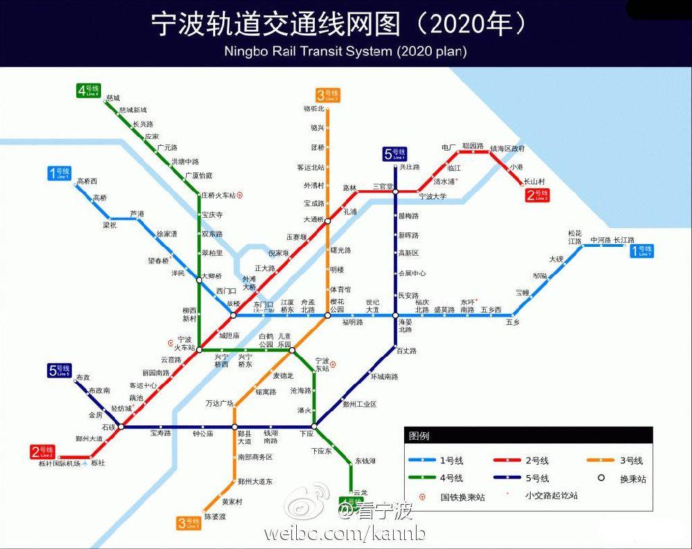 宁波地铁2号线最早一班是什么时候?附各站发车时刻表