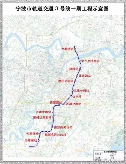 宁波地铁3号线开通时间是什么时候?附站点线路图
